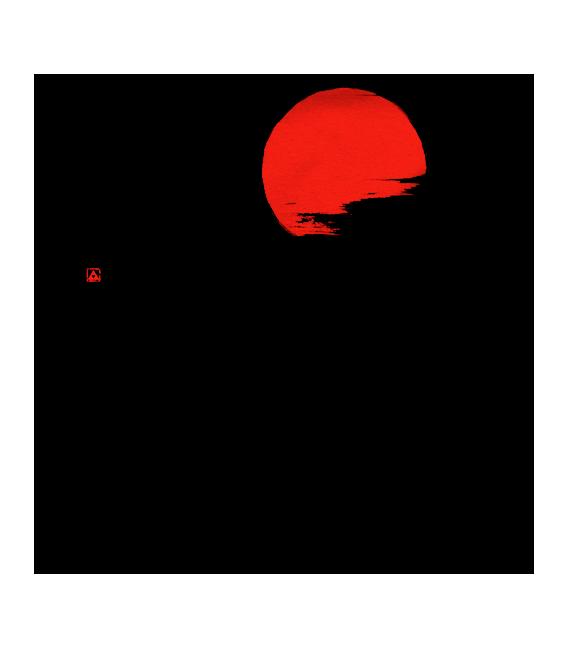Red Sun Hero