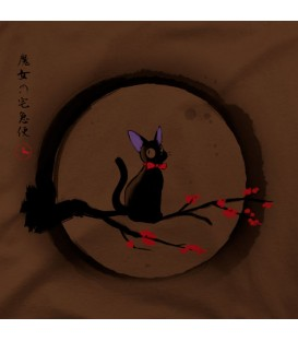 Jiji under the moon